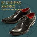 ビジネスシューズ メンズ ビジネス ポインテッドトゥ チゼルトゥトラッド [プレーントゥ] ブラック 黒 フォーマル レースアップ 革靴 脚長 紐靴 紳士靴 メンズシューズ Zeeno ジーノ 1072【★】/【あす楽対応】2021 冬新作