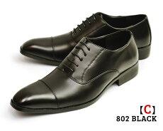 ビジネスシューズ12種類から選べる福袋SETビジネスメンズスリッポン幅広3EEEストレートチップメダリオン革靴