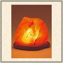 『ヒマラヤ岩塩ランプ』