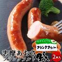 ※レビューを書くと次回使えるお得なクーポンプレゼント!!日本の食の原点とも言われる御食つ国(みけつくに)三重県志摩市、この地...