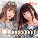 【送料無料】 フラワーアイズワンデー 4箱(1箱10枚入)flower eyes