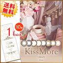 【送料無料】【メール便】キスモアワンデー フィオーラ 1箱(1箱10枚入)kiss more 1day fiola 1日使い捨てカラコン【メール便・代引不可】