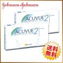 ◆◆【送料無料】2ウィークアキュビュー 2箱(1箱6枚入)ジョンソンエンドジョンソン johnson acvue【2week】【メーカー直送・代引不可】