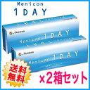 【送料無料】メニコンワンデー 2箱(1箱30枚入)menicon menikon メニコン ワンデー【1day】