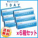 【送料無料】メニコンワンデー 6箱(1箱30枚入)menicon menikon メニコン ワンデー【1day】