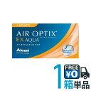 【ネコポス便送料無料】エアオプティクス EXアクア 1箱 (1箱3枚入) 一ヶ月使い捨て 日本アルコン alcon【代引不可】