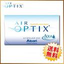【送料無料】エアオプティクス アクア 1箱(1箱6枚入)日本アルコン チバビジョン air optix aqua alcon ciba vision【2week】【メール..