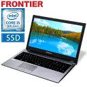 【ポイント5倍】フロンティア ノートパソコン [15.6型フルHD Windows10 Core i5-8250U 16GB メモリ 275GB M.2 SSD 1TB HDD 無線LAN] FR..