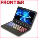 ノートパソコン [15.6インチ Windows10 Core i7-7700HQ 8GBメモリ 1TB HDD GeForce GTX1060] FRXN770R E1 FRONTIER(フロンティア)【新..