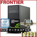 【DDON推奨PC】フロンティア デスクトップパソコン [Windows10 Core i7-7700 16GBメモリ 250GB SSD 2TB HDD GeForce GTX1070 8GB] FRGE..