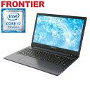 【フルカスタマイズ対応】フロンティア ノートパソコン [15.6インチ/Windows10/i7-7500U/4GB メモリ/500GB HDD/無線LAN] FRNLK770CU/E2..
