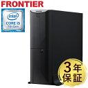 フロンティア デスクトップパソコン [Windows10 Pro Core i5-7400 4GBメモリ 500GB HDD] FRBSHH110ML/1 FRONTIER【新品】S【FR】