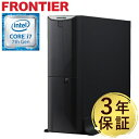 フロンティア デスクトップパソコン [Windows10 Pro Core i7-7700 4GBメモリ 500GB HDD] FRBSHH110ML/4 FRONTIER【新品】S【FR】