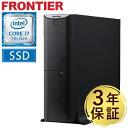 フロンティア デスクトップパソコン [Windows10 Pro Core i7-7700 8GBメモリ 1TB HDD 250GB SSD] FRBSHH110ML/6 FRONTIER【新品】S【FR】