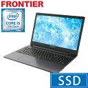 【ポイント5倍】フロンティア ノートパソコン [15.6型フルHD Windows10 Core i5-7200U 8GB メモリ 275GB SSD 500GB HDD 無線LAN] FRNLK..