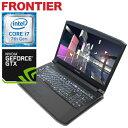ノートパソコン [15.6インチ Windows10 Core i7-7700HQ 8GBメモリ 1TB HDD GeForce GTX1050] FRNZHM170G E10 FRONTIER(フロンティア)【..