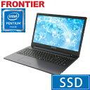 【セール】【2000円OFF】ノートパソコン [15.6インチ Windows10 Pentium 4415U 8GB メモリ 275GB SSD 無線LAN] FRNLKP441 E3 FRONTIER(..