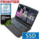 【ポイント5倍】フロンティア ノートパソコン [15.6型フルHD Windows10 Core i7-7700HQ 32GBメモリ 1TB M.2 SSD GeForce GTX1050] FRNZ..