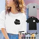 Tシャツ レディース 半袖 カジュアル ペア カップル ロゴTシャツ 大人 トップス プリント カットソー ブランド ゆったり 大きいサイズ かわいい おしゃれ ホルスタイン cow 牛柄 milk ミルク ゆるかわ ワンポイント