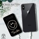 モバイルバッテリー 5000mAh 大容量 軽量 極薄 iPhone Galaxy Xperia AQUOS 3DS スマホ 充電器 スマホバッテリー 防災グッズ スマイル ニコちゃん にこちゃん more smile ブラック 可愛い かわいい おしゃれ