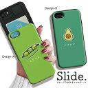 iPhoneSE(第2世代) ケース iPhone 11 pro max ケース iPhoneXR XSMax iPhone8ケース GalaxyS9 背面収納 スマホケース 耐衝撃 おしゃれ ..
