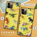 iPhone12 ケース iPhone 12 pro max ケース iPhone11 11pro SE2ケース 背面ガラス スクエア 四角 iPhone XR 強化ガラス 軽量 おしゃれ 恐竜 動物 アニマル おもちゃ 大人 かわいい おしゃれ