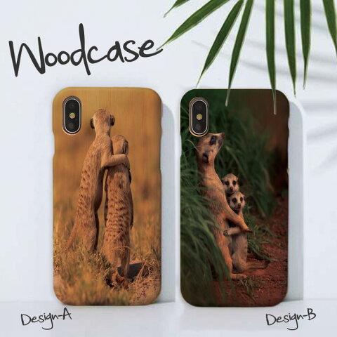 iPhoneX ケース iPhone8 ウッドケース iPhone8Plus wood ケース XperiaZ5 woodケース iPhone7 iPhone7Plus iPhone6s/6sPlus iPhoneSE 木製 ケース 動物 アニマル ミーアキャット サバンナ 家族 ファミリー かっこいい かわいい おしゃれ 木目ケース