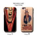 iphone8 ウッドケース iPhone8Plus wood ケース XperiaZ5 woodケース iPhone7 iPhone7Plus iPhone6s/6sPlus iPhoneSE 木製 ケース アメリカ usa trump トランプ 大統領 おしゃれ 木目ケース