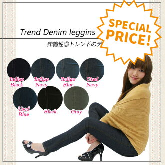 Xmas fair store products! ★ 7.5 oz ★ comfort of great leggings! kalabari 7 colors!
