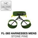 ARC'TERYX アークテリクス FL-365 HARNESSES MENS メンズ ハーネス カラー:STONE PINE 2サイズ スノーボード