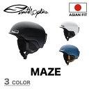 ショッピングASIAN SMITH ヘルメット スミス MAZE メイズ ASIAN FIT アジアン フィット スキー スノーボード