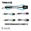 Tools20_1