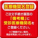 コンタクトレンズ 1日使い捨て 乱視用 アイテム口コミ第7位