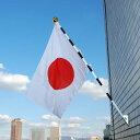 日の丸国旗セット(日本 袋入)