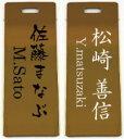 ゴルフ ネームプレート ネームタグ 名入れ 刻印 ゴールド 30×95mm 父の日 母の日 敬老の日 記念品