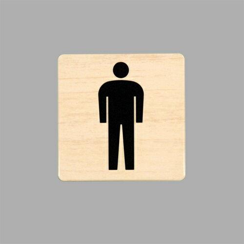 男性用 男子トイレマーク 木目調 100×100mmの商品画像