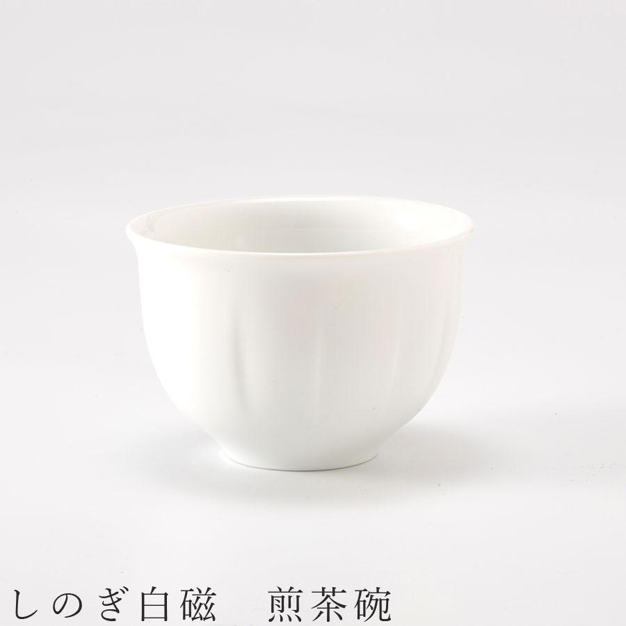 白磁煎茶碗 約180ml