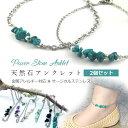【メール便なら★ 送料無料 】ペアアンクレット アンク