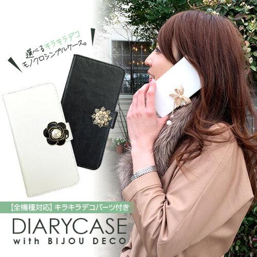【楽天市場】芸能人 iphone6plusケース,エルメス バーキン 修理