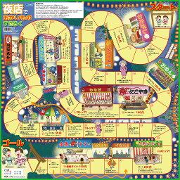 【即納】夜店でおかいものすごろくARTEC アーテック知育玩具おもちゃ・玩具 ボードゲーム ゲーム盤 お買い物 練習 幼稚園 小学生
