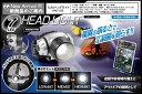 7LEDヘッドライト
