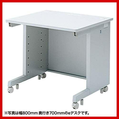 【送料無料】サンワサプライ eデスク 机 (Sタイプ) 幅850×奥行き800mm ED-SK8580N 環境に配慮し、サイズバリエーションの豊富なデスクシリーズ。