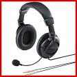 サンワサプライ マルチメディアPCヘッドセット ヘッドホン マイク MM-HS524BK Skype(スカイプ)などのボイスチャット対応 【532P15May16】