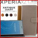 ■XperiaXZ1 Compact SO-02K アンティークレザー手帳型ケース カバー