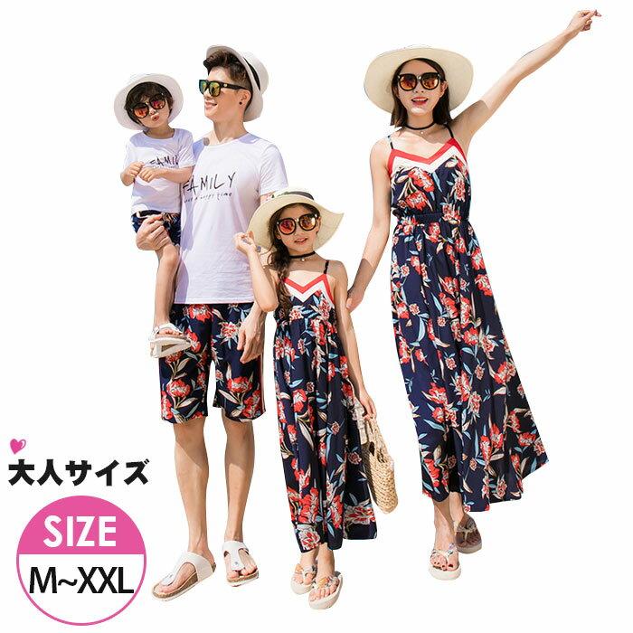 ☆大人キャミソールワンピース・【tシャツ+パンツ...の商品画像