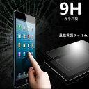 iPad 2018 保護フィルム 2点セット ブルーライトカット ガラスフィルム 強化ガラス 9H 背面保護フィルム 炭素繊維 背面 保護フィルム 9.7インチ iPad2018 アイパッド アイパッド2018 メール便 送料無料