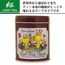 【☆】カレルチャペック アールグレイクラシック 定番紅茶缶(リーフ50g) 【ポイント5倍/在庫有】【食品】【RCP】【p0124】