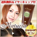 Beyond the hair dye henna! Ranked number 1 hair ♪ natural プラチナヘアカラートリートメント each color 200 g * interest ass kelp henna color foam Browne fs04gm