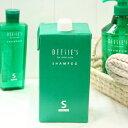 Milbon deaths shampoo S 1000mL refill * fs3gm