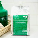 Milbon deaths treatment TF 1 kg refill for * fs3gm